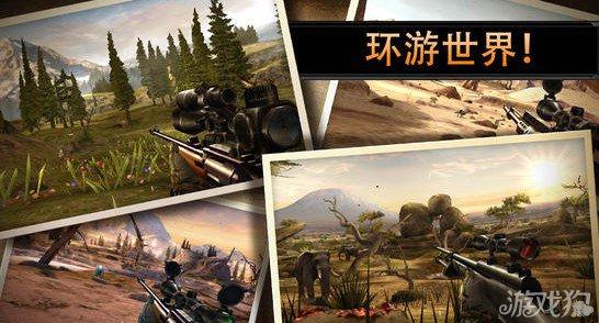 《猎鹿人2014》游戏道具全部作用介绍