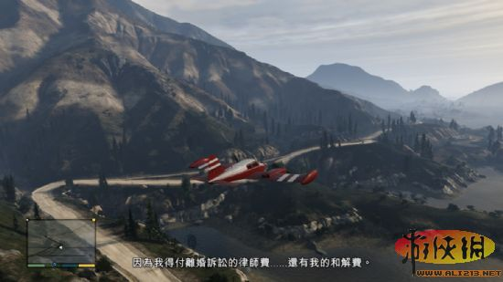 《侠盗猎车手5》飞机驾驶技巧感受和心得