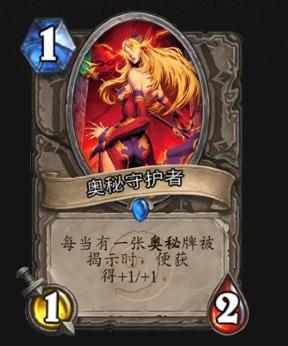 《炉石传说》显示错误的卡牌作用解析