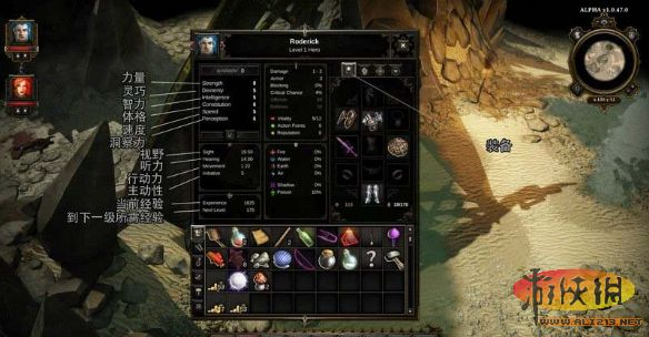 《神界3:原罪》新手入门:游戏系统面板解析