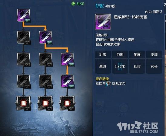 《剑灵》刺客如何快速刷火炮兰.jpg