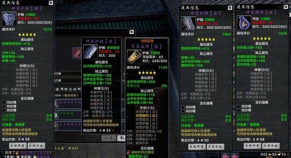 《刀剑2》平民玩家如何选择属性