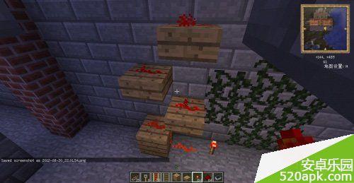 我的世界红石爬墙方法分享1