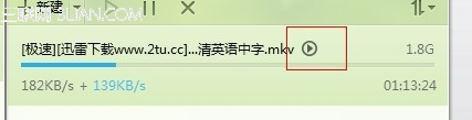 QQ旋风如何不限时观看大片
