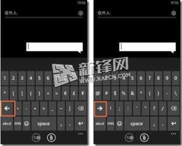 WP8手机怎么打出特殊字符