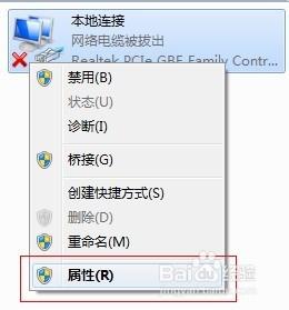 Win7系统中查看和设置DNS地址的方法