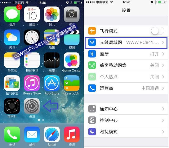 iPhone5s怎么设置静态IP