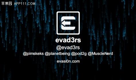 越狱用户请勿升级iOS7.1 Evasi0n7已遭封杀