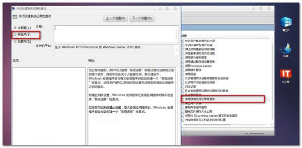 如何快速删除win7病毒文件夹