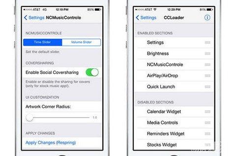 iOS通知中心如何添加音乐播放器