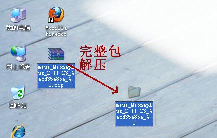 系统应用删除了如何恢复