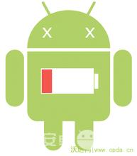 教你三招让安卓触屏智能手机省电