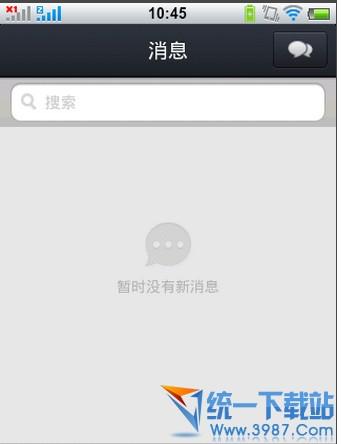 手机QQ我的资料里的照片怎么删除