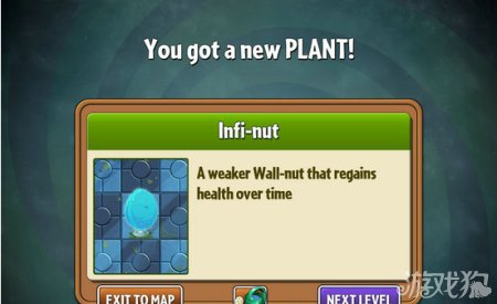《植物大战僵尸2》遥远的未来第13天攻略