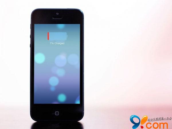 iOS 7.1电池消耗过快怎么办:分享五个节能技巧