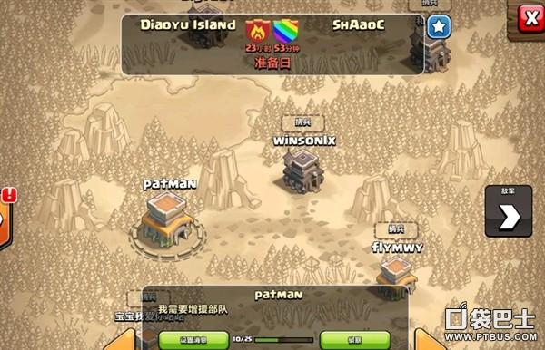 部落战争(Clash of Clans)COC部落战10大要点