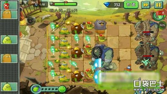 《植物大战僵尸2》功夫世界铜人阵第二天攻略