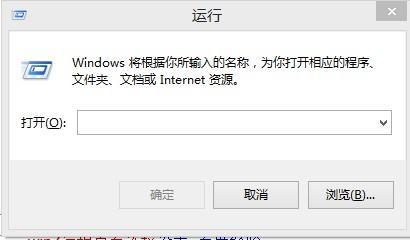 Win8.1远程桌面连接如何设置
