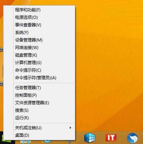 应对Win8.1 Update更新失败的绝招