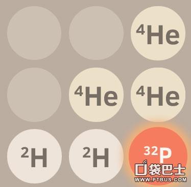 元素周期表版2048游戏在线试玩