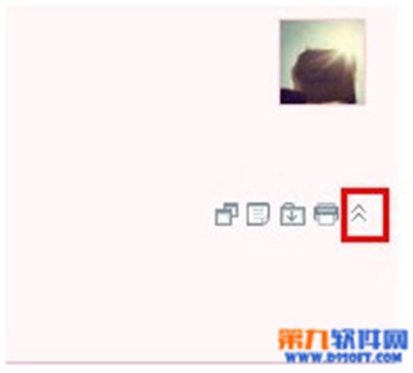 QQ邮箱怎么查看对方ip地址