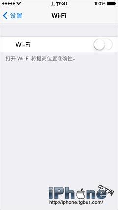 iOS7 Wi-Fi不能用解决方法