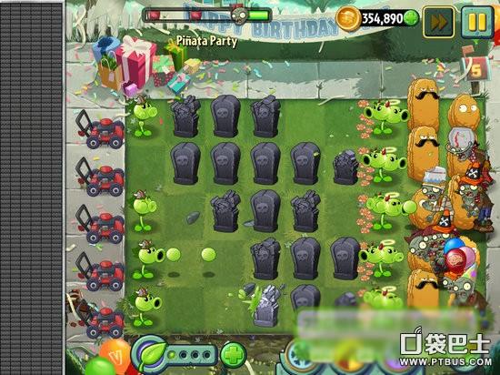 《植物大战僵尸2》5月21日生日派对攻略 地狱模式