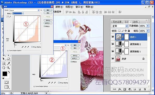 PS美化修饰处理可爱女生照片教程