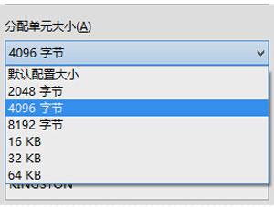 新U盘格式化的具体步骤