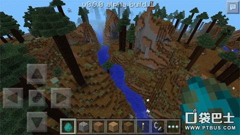 《我的世界》铁轨合成攻略 Minecraft铁轨怎么做