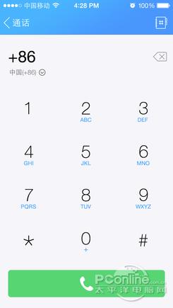 QQ国际版打全球固话手机使用方法