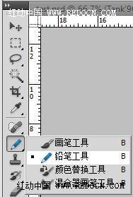 用PS制作银灰色点阵效果文字