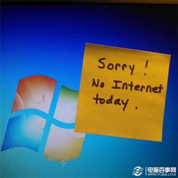 为什么IE浏览器上不了网