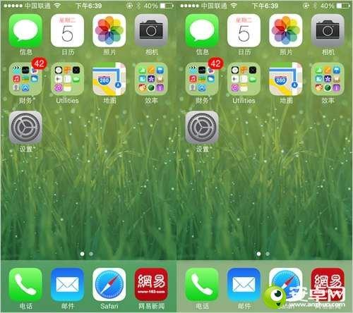 iOS7系统下怎么调整Dock底栏颜色显示