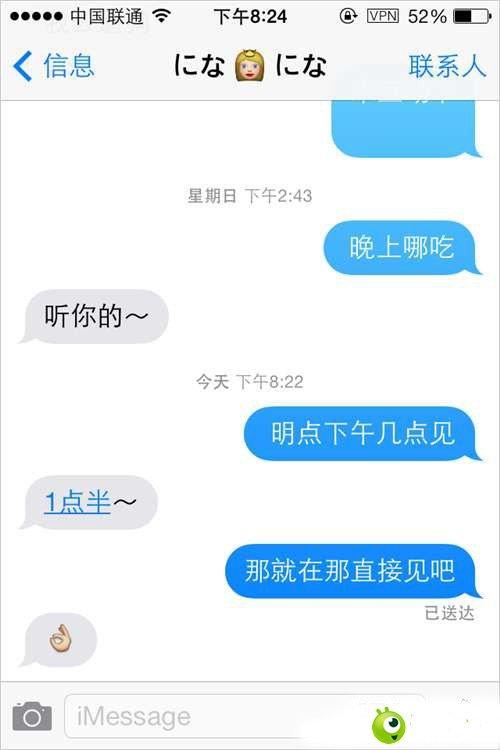 iPhone如何快速转发多条iMessage短信