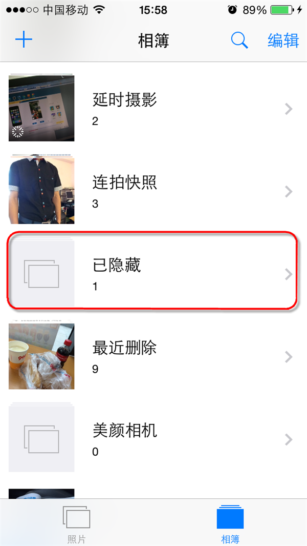iOS8轻松隐藏私密相册照片技巧教程