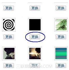 QQ透明头像变黑如何解决