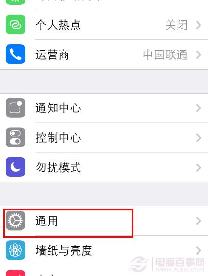 iphone短信符号表情发送方法