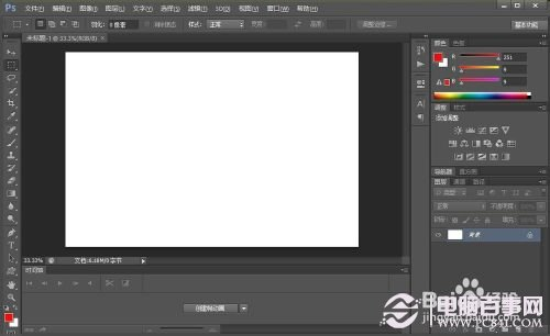 用photoshop cs6制作GIF动画