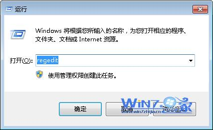 Win7如何取消dll文件关联