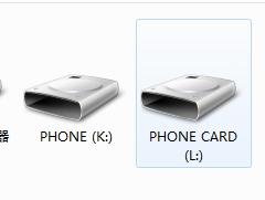 如何恢复手机删除的照片