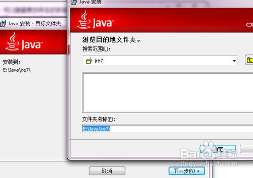 JDK安装与环境变量配置方法
