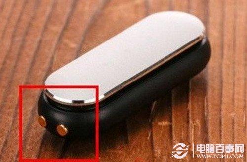 图解小米手环充电方法