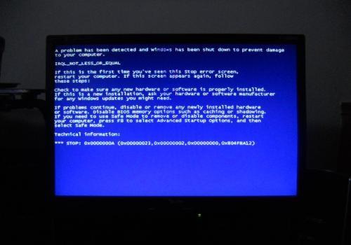 电脑蓝屏原因与解决办法