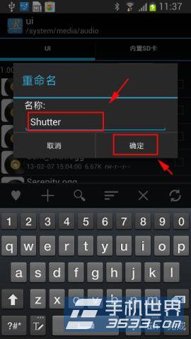 三星Galaxy S4怎么设置静音拍照?