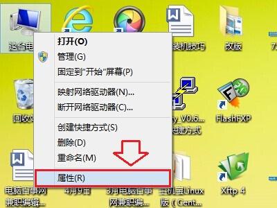 Win8.1如何查看CPU与显卡配置
