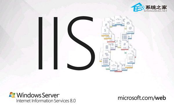在Win8.1 Update系统下卸载IIS的方法