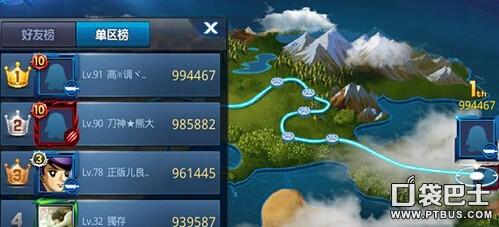 《天天炫斗》赏金之路高分技巧玩法解析