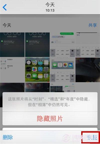 iPhone怎么恢复已经删除的照片(适合iOS8)