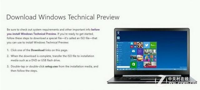 微软负责人:Win8将免费升级Windows 9